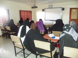 Maahad Teachers Training College